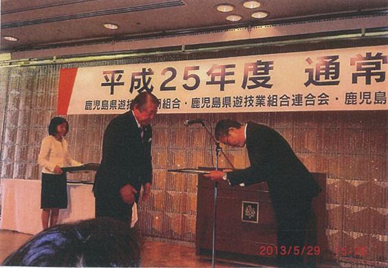 平成25年度通常総会を開催.jpeg