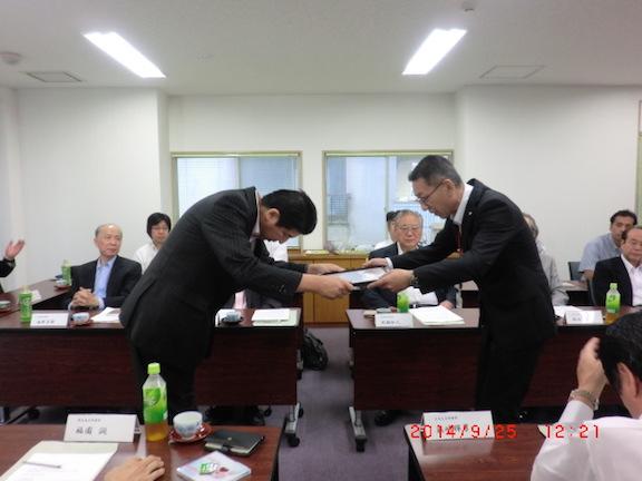 日本赤十字社鹿児島県支部長表彰状を受領