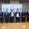 協定締結式(3月25日 鹿児島県庁)
